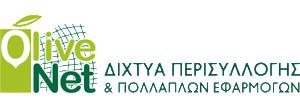 Olivenet - Σ. Φανουράκης & Σια Οβεε